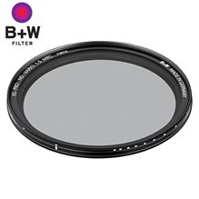 B+W Variabelt ND-Filter 55 mm XS-Pro MRC Nano